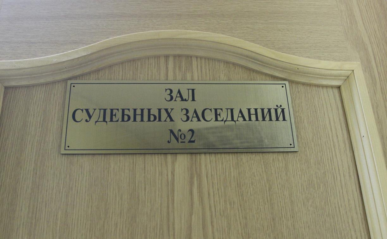 В Туле осудили лжеполицейского: он выманил у людей 1,7 млн рублей