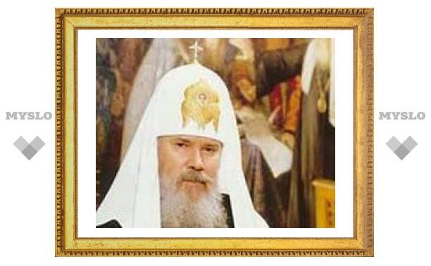 Школа должна воспитывать в учениках нравственность, убежден Патриарх
