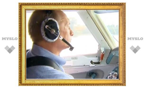 Полет Путина оказался слишком многогранным для Росавиации