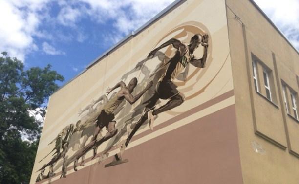 В Туле выберут лучший граффити-проект