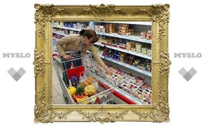 Как тулякам сэкономить в магазинах