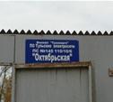 Электроснабжение в Заречье восстановлено