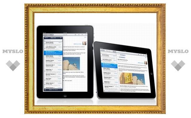 Стив Джобс представил интернет-планшет Apple