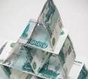 Как туляков заманивают в финансовую пирамиду