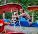 Благоустройство парка в Донском закончат 30 августа