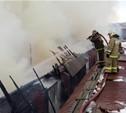 В Туле крупный пожар