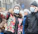 Врач Ваныкинской больницы рассказала, как лечиться от гриппа
