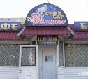 В Туле суд постановил снести еще одно кафе в Пролетарском округе