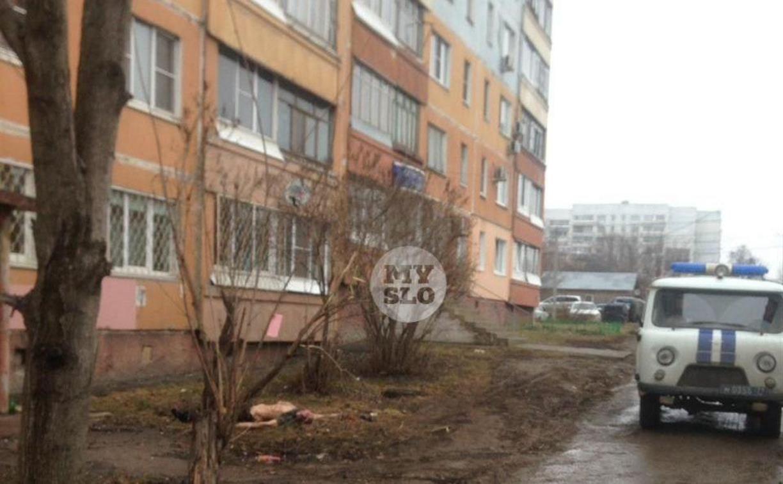 На ул. Кирова рядом с многоэтажкой обнаружили труп пенсионера