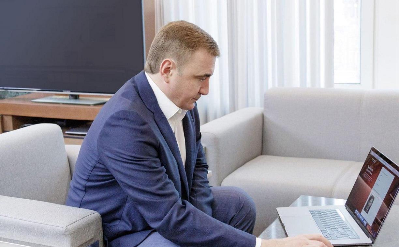 Алексей Дюмин присоединился к онлайн-акции «Бессмертный полк»