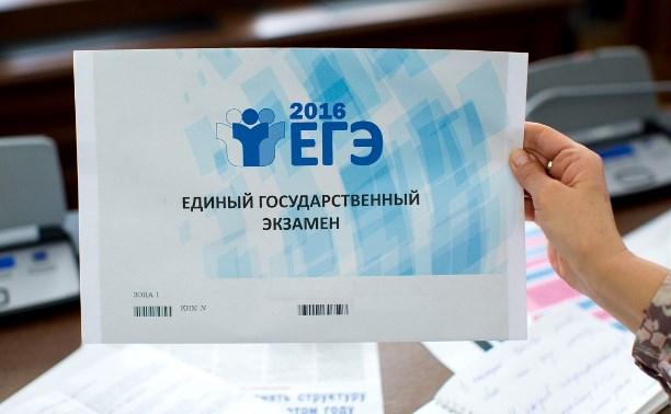 Выпускники просят Владимира Путина  пересмотреть критерии выставления  вторичных баллов за ЕГЭ по математике