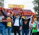 В Туле стартовала продажа билетов на матч «Арсенал» – «Рубин»