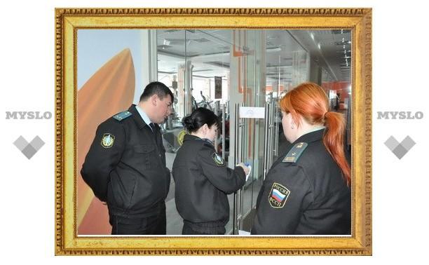 """""""Фитнес-клуб «Властелин» закрыт. Можете забрать свои деньги"""""""