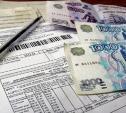 В Тульской области коммунальщики обманули жителей на 328 тысяч рублей