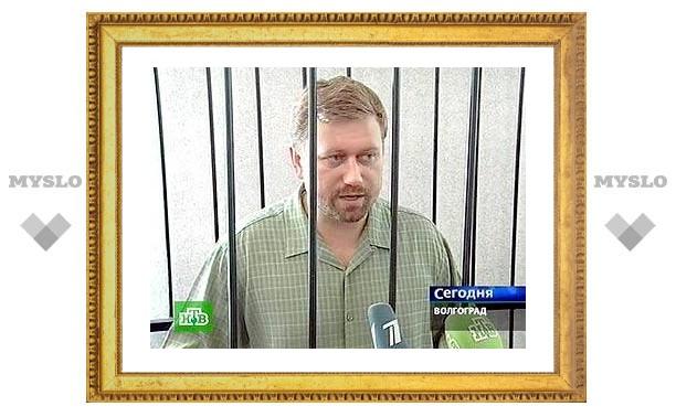 Бывший мэр Волгограда освобожден в зале суда