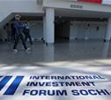 Владимир Груздев обсудил мегапроекты на деловом завтраке в Сочи