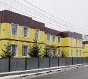 История о том, как Тульский дом ребенка стал желтым домом