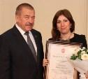 Юристов Тульской области поздравили с профессиональным праздником