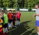 Тренеры академии «Челси» дали мастер-класс юным тульским футболистам