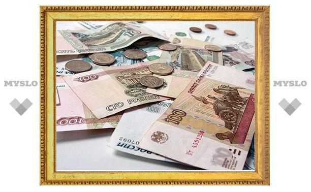Доходы тульского бюджета превысили расходы более чем на 250 миллионов рублей