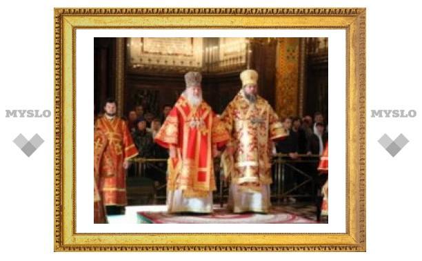 Патриарх Кирилл и митрополит всея Америки помолились вместе