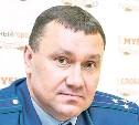 Прямая линия с прокурором Привокзального района Тулы: О больничных листах, долгах и оскорблениях
