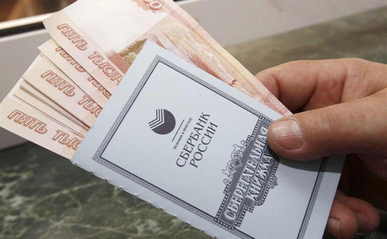В России могут отменить сберкнижки с середины 2018 года