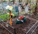 Прокуратура нашла нарушения на суворовском кладбище