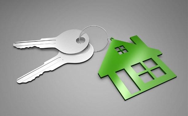 Разъяснение Myslo: Кому положена бесплатная квартира от государства