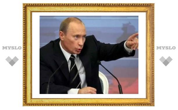 Cегодня туляки смогут поговорить с Путиным