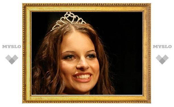 Красивых девушек приглашают на кастинг конкурса «Мисс Тула»