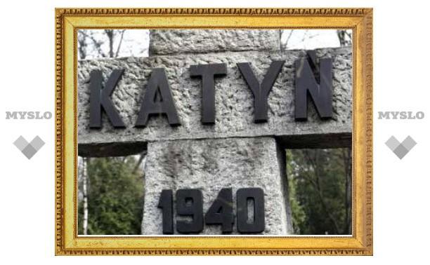 """Росархив опубликовал доклад Берии Сталину по """"катынскому делу"""""""