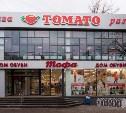 На проспекте Ленина открылся новый ресторан сети «Томато»