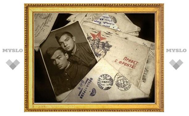 В Алексине открылась почтовая выставка