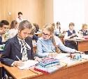 Шесть школ из Тульской области вошли в список 500 лучших в России