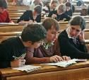 В России предложили заморозить цены на обучение в вузах