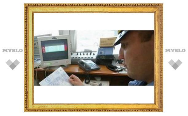 Туляка осудили на 1 год за нарушение ПДД