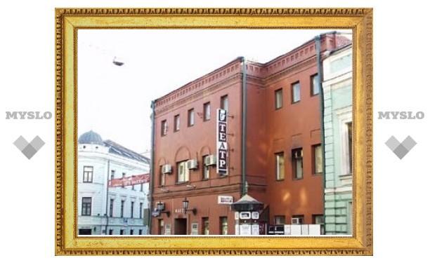 Театр имени Маяковского отреставрируют