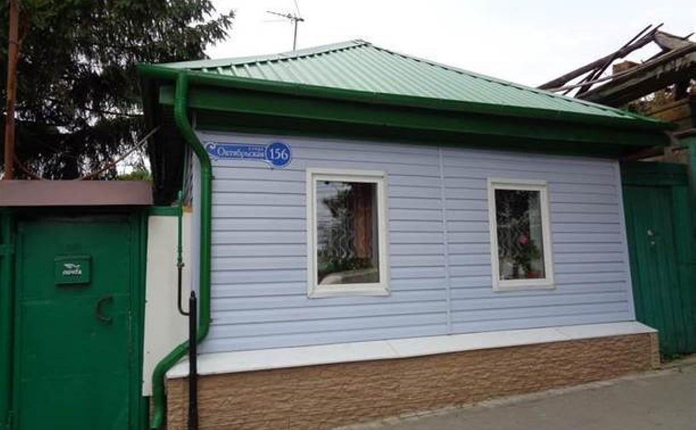 В Туле здания и частные дома приведут в порядок