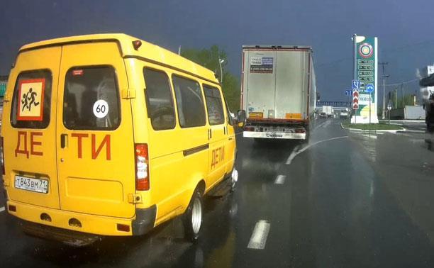 «Накажи автохама»: недетская езда микроавтобуса для детей