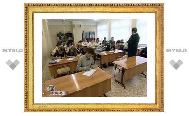 Новый образовательный стандарт России: особое внимание - естественным наукам