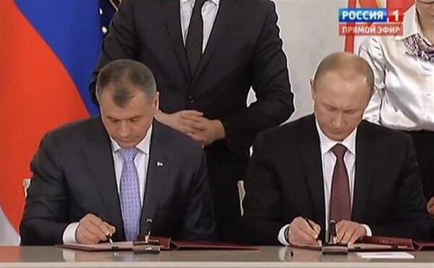 Крым и Севастополь вошли в состав России