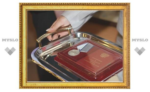 Туляков наградили медалями «За отвагу»