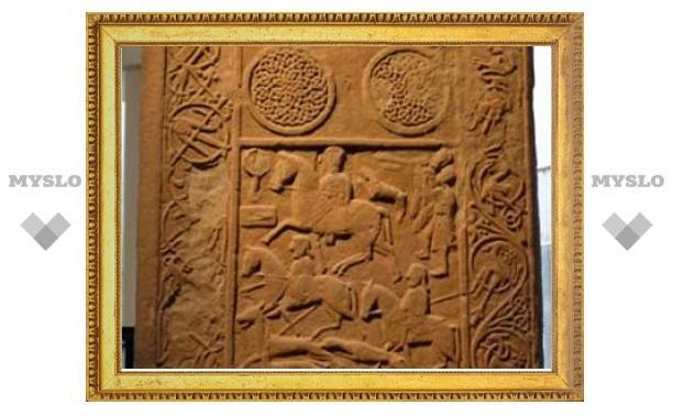 Открыта письменность древнейших обитателей Шотландии