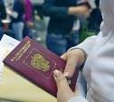 Владимир Путин подписал закон о повышении пошлин за загранпаспорт и водительские права