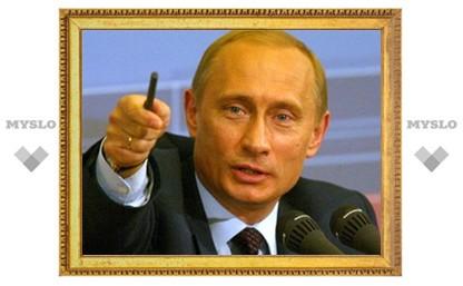 """Владимир Путин: """"Заброшенные земли нужно передать в муниципалитеты"""""""