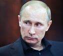 Владимир Путин объявил благодарность туляку