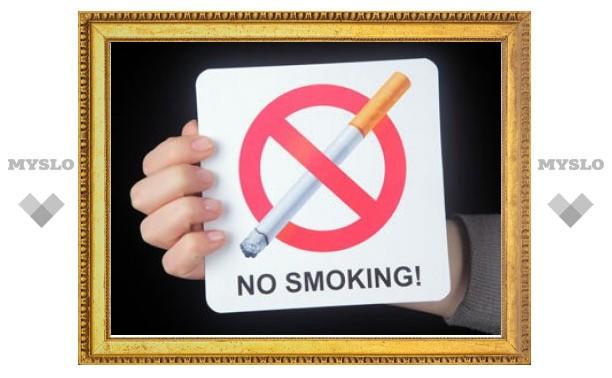 """Таможенный союз обяжет размещать на сигаретах """"страшные"""" картинки"""