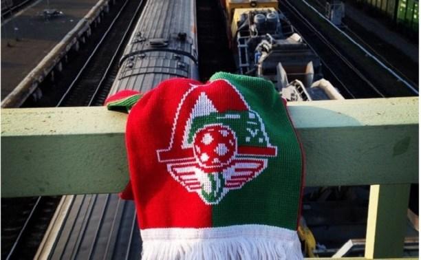 Тула в ожидании матча «Локомотив» - «Арсенал»