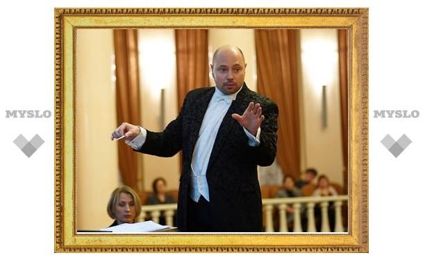Известный дирижер Дядюра даст в Туле концерт